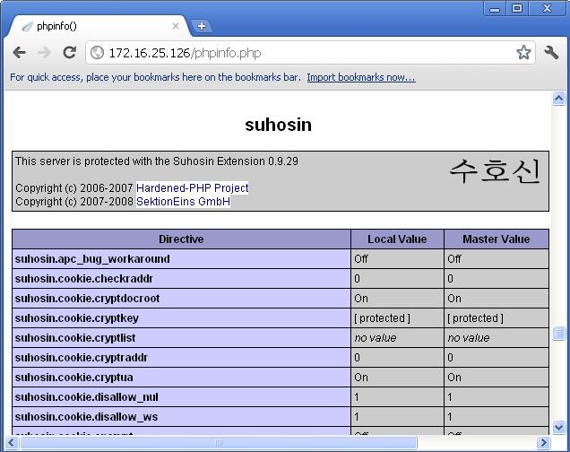 Suhosin Configuration