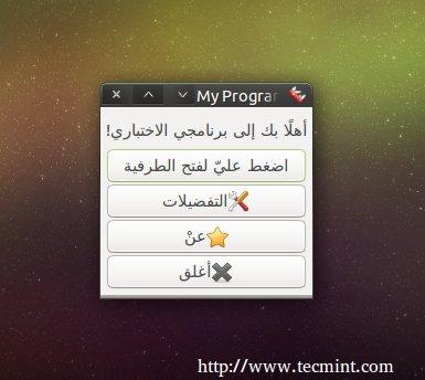 Translated to Arabic