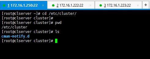 Check Cluster Configuration File