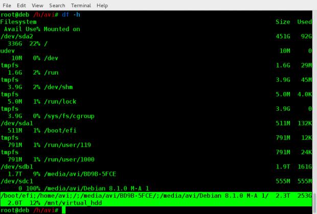 Verify Virtual File System Mount