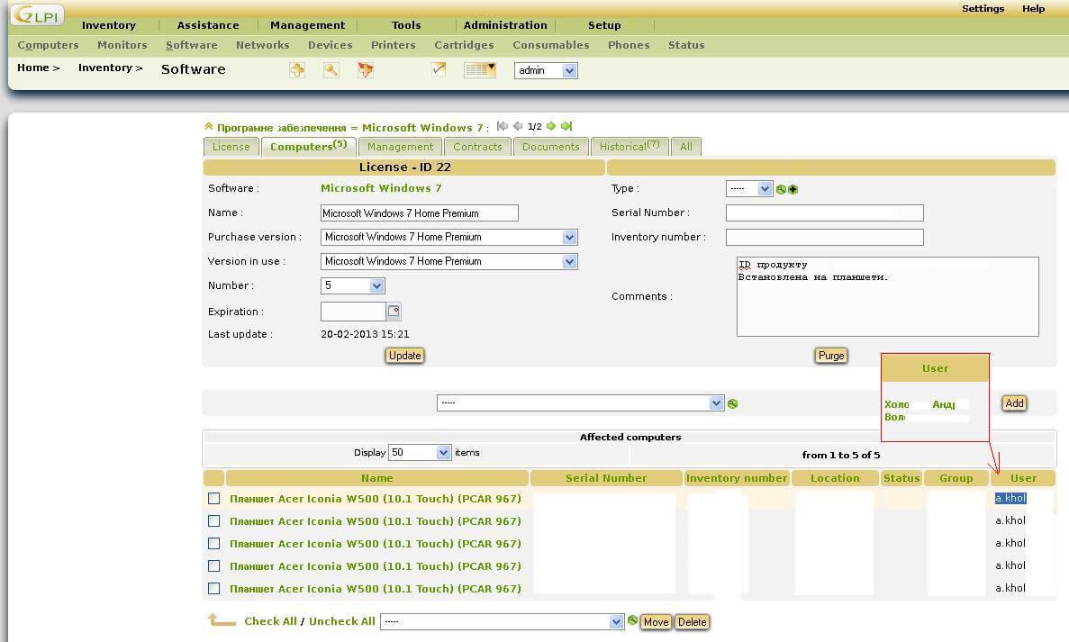 GLPI IT Asset Management