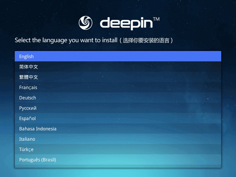 Deepin Installation Language Selection