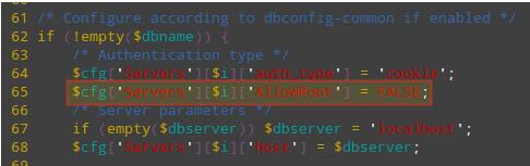 Disable Root Login in PhpMyAdmin