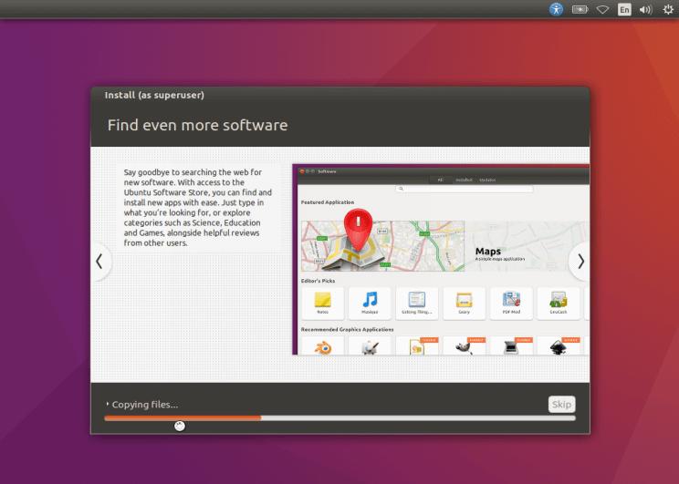 Installation of Ubuntu 16.10 in Progress