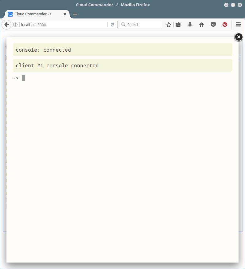 Linux Commander Web Console