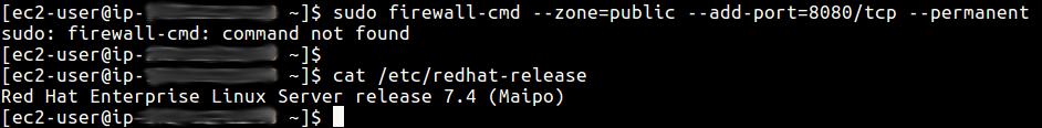 firewall-cmd: command not found